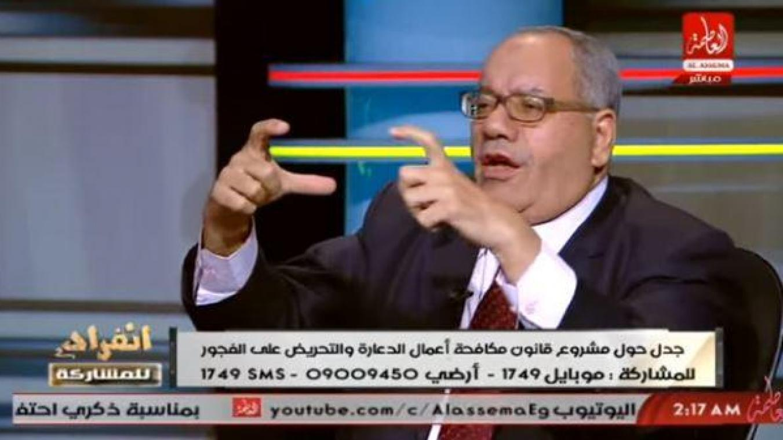 En-plein-direct-TV-un-avocat-egyptien-assure-que-violer-des-filles-peu-habillees-est-un-devoir-national